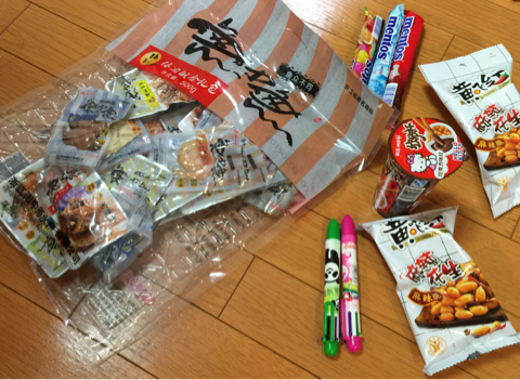 iphone/image-20150418130056.png